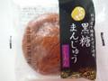 十勝大福本舗 黒糖まんじゅう 袋1個