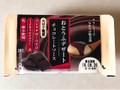 アサヒコ おとうふデザート チョコレートソース パック100g×2