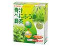 吉田園 青汁べにふうき緑茶 パウダータイプ 箱1g×15包
