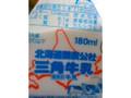毎日牛乳 北海道酪農公社 三角牛乳 180ml