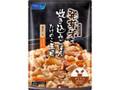ファンケル 発芽米で炊き込みごはん たけのこ五目 袋480g