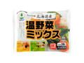 ホクレン 北海道産温野菜ミックス 袋200g