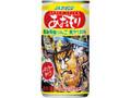 JAアオレン あおもり 青森県産りんご 果汁100% 缶195g