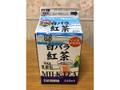 大山乳業 白バラ紅茶 パック500ml