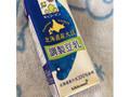 キッコーマン 北海道大豆 調整豆乳 200ml
