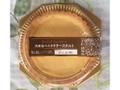 プレシア Dolce Garden 大きなベイクドチーズケーキタルト 1ホール