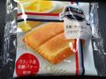 ファミリーマート 発酵バターを使ったこだわりのフィナンシェ
