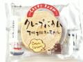 プレシア クレープバウム珈琲キャラメル 袋1個