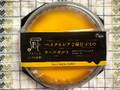 プレシア PABLO監修 ベイク&レア2層仕立てのチーズタルト