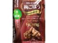 壮関 美と健康 国産カリカリ梅ごぼう 袋22g