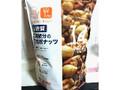 デルタ 低糖質 二週間分のロカボナッツ 袋28g×14袋