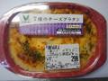八社会 Vマーク 7種のチーズグラタン 240g