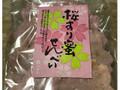 伊藤軒 桜すり蜜せんべい 8枚