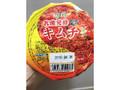 三輝 乳酸発酵韓国産細切りキムチ 70g