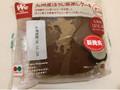 フランソア 九州産ほうじ茶蒸しケーキ 袋1個