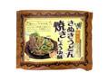 宮武讃岐 麺工房 さぬきうどん焼きしょうゆ味 袋443g