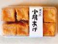 もぎ豆腐店 三之助 小絹あげ パック8個