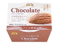 ローソン チョコレートアイス