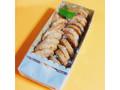 成城石井 カナダ産メープルシュガーと胡桃のサブレ 210g