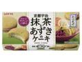 ロッテ 京都宇治抹茶とあずきのケーキ 箱6個