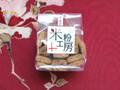米粉工房プラス 岐阜県産はつしも米粉のクッキーアーモンド 袋95g