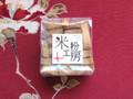 米粉工房プラス 岐阜県産はつしも米粉のクッキーチーズ 袋95g