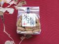 米粉工房プラス 岐阜県産はつしも米粉のクッキーごま 袋95g