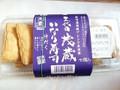篠崎屋 三代目茂蔵 いなり寿司 汁だく 七個入