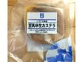 篠崎屋 茂蔵 とろける食感 豆乳半生カステラ 1個