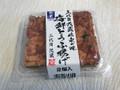 茂蔵 三代目茂蔵 海鮮とうふ揚げ パック2個