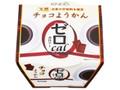 遠藤 ゼロカロリー チョコようかん カップ90g