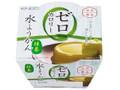 遠藤 ゼロカロリー水ようかん 抹茶 カップ90g