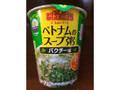 IGM ベトナムのスープ粥 カップ24.1g