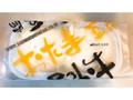 三和豆水庵 おたま豆腐 パック600g