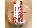 三和豆水庵 あずきあんで食べるまったり豆腐 カップ110g