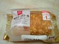 デイリーヤマザキ ベストセレクション 焼きチーズロール 袋4切