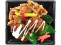 デイリーヤマザキ 枝豆入り鶏つくねと野菜かき揚げのごはん