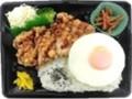 デイリーヤマザキ 竜田揚げ&目玉焼き弁当