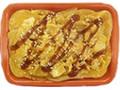 デイリーヤマザキ 豚生姜焼きごはん