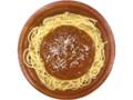 デイリーヤマザキ ベストセレクション お肉の旨み!ミートソーススパゲティ