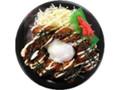 デイリーヤマザキ デイリーホット から揚げ丼 温泉卵のせ