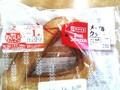 デイリーヤマザキ ベストセレクション メープルクッキー 袋1個