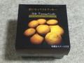 タクマ食品 神戸 キャラメルクッキー 10枚入