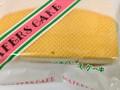 正栄堂 ウエハースケーキ 袋1個