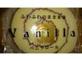 正栄堂 ふわふわのまきまき バニラロール 袋1個