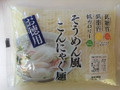 阿久津商店 そうめん風 こんにゃく麺 250g