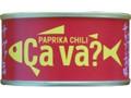 岩手県産 サヴァ缶 国産サバのパプリカチリソース味 缶170g