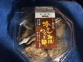 神戸スゥィーツ 菓匠 泰平庵 冷やし珈琲わらび餅 パック6個