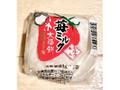 神戸スゥィーツ 菓匠 泰平庵 苺ミルク大福餅