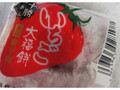 神戸スゥィーツ 苺大福餅 十勝あん
